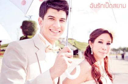 I Lovepedsiam Photography
