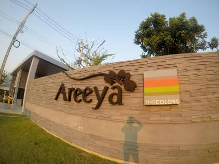 ทาวน์เฮ้าส์2ชั้น เดอะคัลเล่อร์ส(Areya) วงแหวน-รามอินทรา หลังมุม ต่อเติมครบ ขายขาดทุน ด่วน