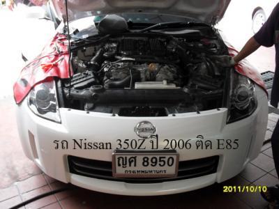 อยากประหยัดเงินค่าน้ำมัน ไม่อยากติดแก๊สให้รถเสื่อมสภาพมาเติม E85 กับ ซูการ์เฟล็กซ์คิต !!
