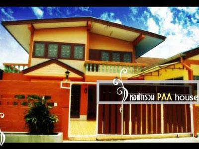 PAA House