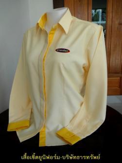 ตัดเสื้อเชิ้ต ยูนิฟอร์ม เสื้อเชิ้ตพิมพ์ลาย (บุญมีพัฒนา ตัดเสื้อเชิ้ต)
