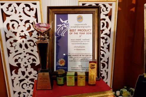 งานรับรางวัล Best Product of The Year 2018