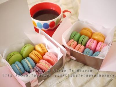Macarons (มากาฮง มาการอง มาการูน) เป็นของชำร่วย