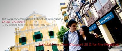 โค้งสุดท้าย!!! กับโปรโมชั่น ลด 50% Pre-wedding in HongKong