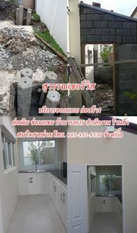 บริการรับเหมาก่อสร้าง งานฝ้า งานผนังเบา งานไฟฟ้า งานรื้อก่อฉาบรับเหมาทุกอย่างราคาไม่แพง 0894434585 ช่างสายันต์