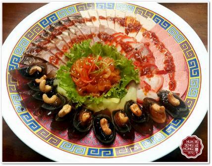 งานจัดเลี้ยงโต๊ะจีน นอกสถานที่ ฮั่วเซ่งฮง