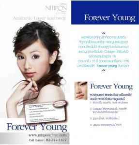ขาย Forever Young และ Gift Voucher สำหรับซื้อยา ของนิติพล (หมดแล้วหมดเลยค่ะ)