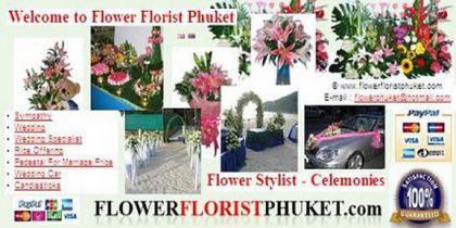 ร้านดอกไม้ ภูเก็ต บริการส่งดอกไม้ กระเช้าของขวัญ เหล้า แชมเปญ ของขวัญ ตุ๊กตา ให้กับคนพิเศษของคุณ ในจ.ภูเก็ต และทุกจังหวัดของประเทศไทย