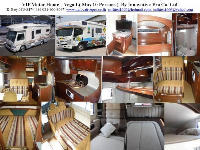 บริการเช่ารถ VIP Motor Home ติดต่อ คุณ บอย 0863474486,0814008047