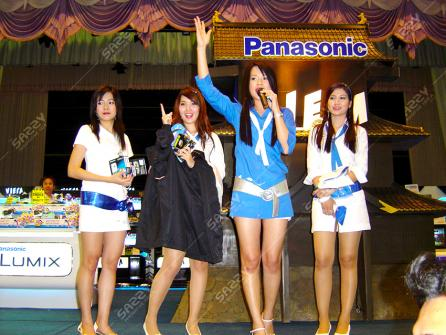 Panasonic one night castle