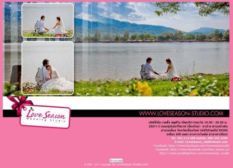 ร้านถ่ายภาพแต่งงานที่มีคุณภาพดี ราคาถูก เวดดิ้ง สตูดิโอ เชียงใหม่ เป็นส่วนช่วยในการบักทึกภาพความทรงจำดีๆ ให้แก่คุณ
