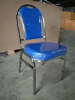 เก้าอี้สัมมนา