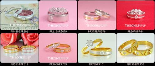 แบบแหวนแต่งงาน สไตล์เก๋ สวยมีคุณค่า!!