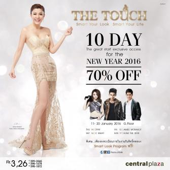 10 DAY The great start exclusive access for The New Year 2016