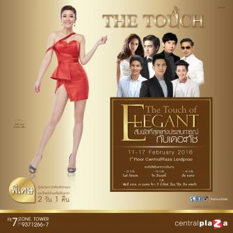 The Touch of Elegant  11-17 ก.พ 59