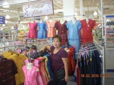 ร้าน วันดีชุดไทยเด็ก ตลาดอ้อมใหญ่ ม.ศิริชัยวิลเลจ อ.สามพราน มาแล้วจ้า
