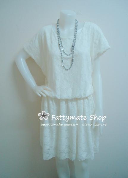 ชุดเดรสผ้าลูกไม้นอกโทนขาว แบบเรียบ สวยหรู ดูดีมากๆ ค่ะ