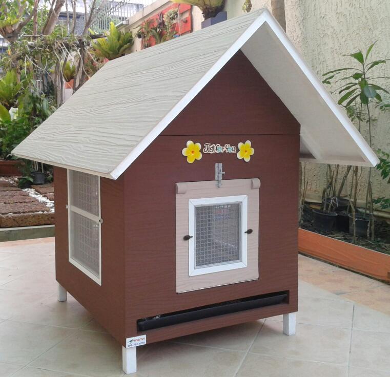 ขาย Rabbit House R005
