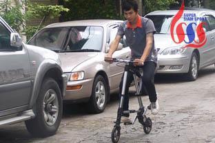 จักรยานพับได้   ABike