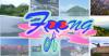 บริการเช่ารถตู้  เดินทางทั่วไทย Foongmaengpor