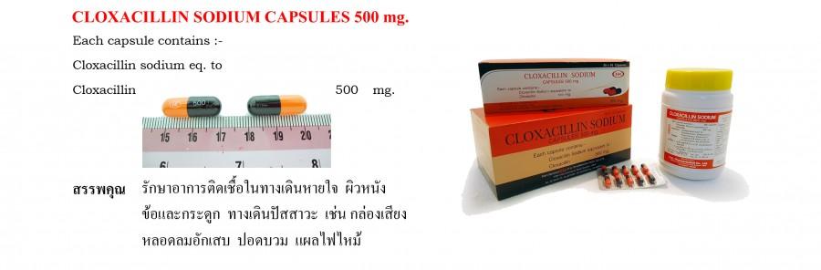 Cloxacillin Iv
