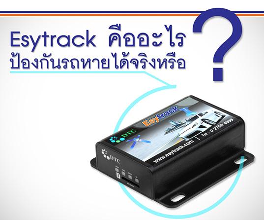 Esytrack-01