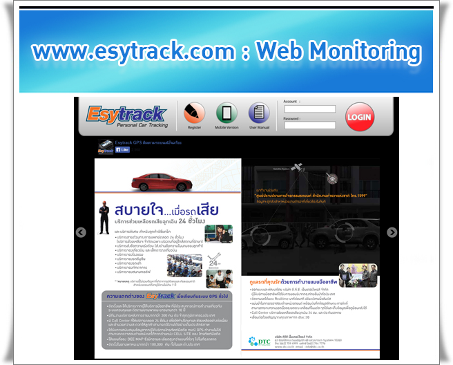 Esytrack Web Monitoring