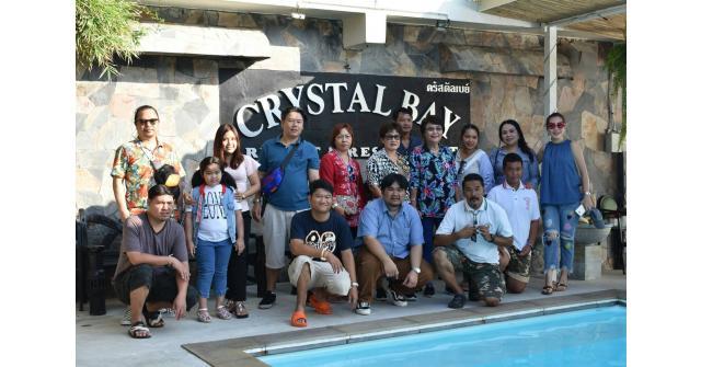 เลี้ยงสังสรรค์ประจำปี 2561  ณ. เกาะสมุย CRYSTALBAY