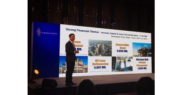 สิงห์ ระดมทุนไทย-เทศ 7 พันล้าน ต่อจิ๊กซอว์ลงทุน 5 หมื่นล้านในปี'63 ต้นทุนการเงินเหลือ 3.7%