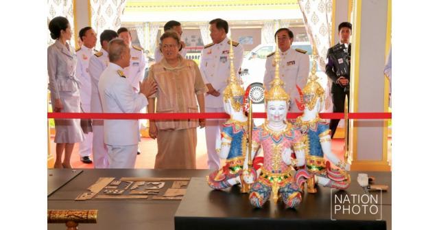 สมเด็จพระเทพฯ ทรงเปิดนิทรรศการงานพระราชพิธีฯ รับสั่งให้ดูแลความเรียบร้อยปชช.