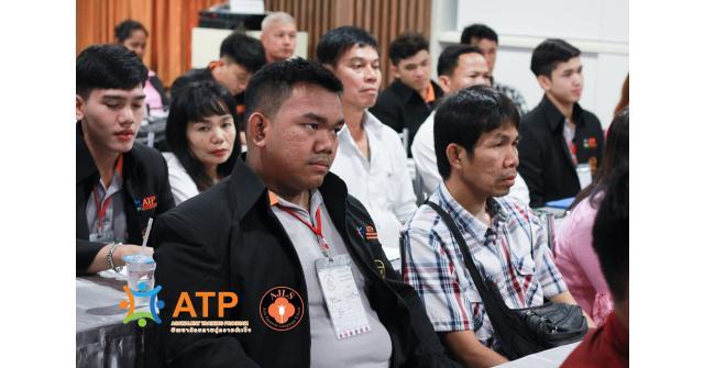 ปัจฉิมนิเทศ/มอบประกาศนียบัตร 26-02-2019