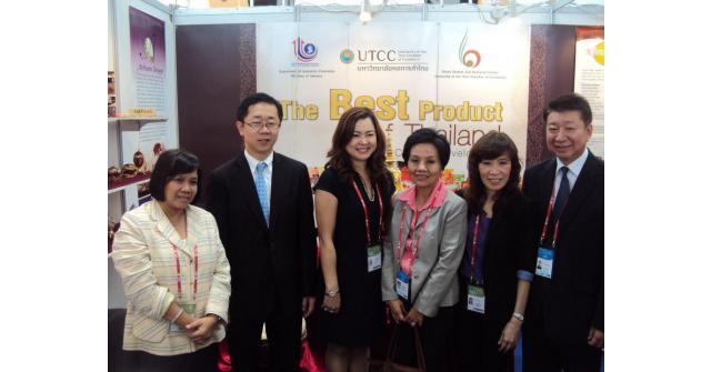 China ASEAN Expo 2012 at Nanning, China