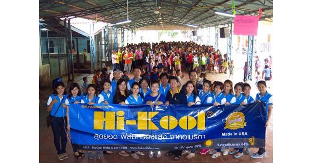 Hi-Kool สานต่อกิจกรรม CSR เลี้ยงอาหารและให้ทุนการศึกษาแก่เด็กด้อยโอกาส