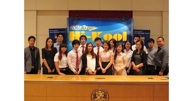 Hi-Kool มอบเงินรางวัลให้กับนักศึกษา ABAC
