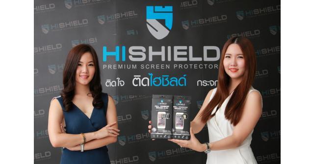 """ผู้บริหารฟิล์มติดรถยนต์ ไฮ-คูล แตกไลน์ธุรกิจ ส่ง """"ไฮ-ชิลด์"""" กระจกนิรภัยกันรอยโทรศัพท์ ลงตลาดประเทศไทย"""