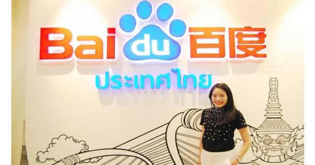 จีนแห่ซื้ออสังหาฯไทยเน้นลงทุน 52%