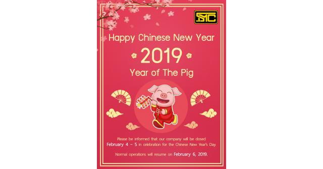 Happy Chinese New Year 2019 ; Year of the Pig