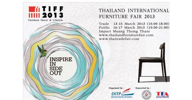 Thailand International Furniture Fair 2013 (TIFF 2013)