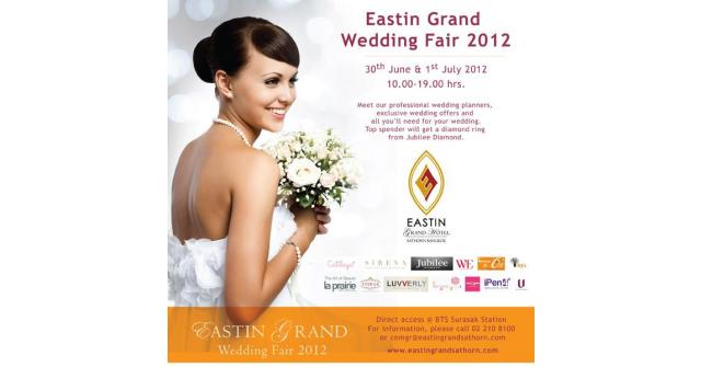 Eastin Grand Wedding Fair 2012, 30 Jun - 1 July 2012