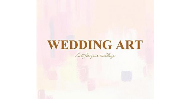 weddingart ขอเชิญคุณมาร่วมงาน