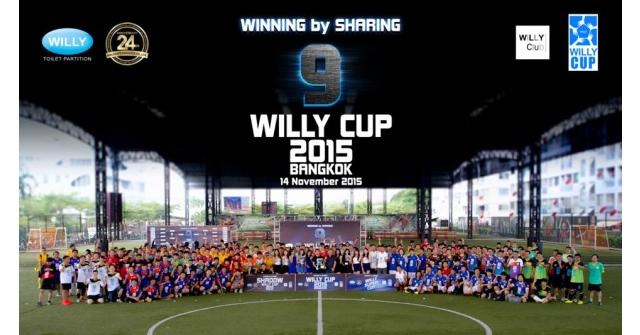 WILLY CUP 2015