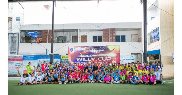ASA DHAKSIN WILLY CUP 2015